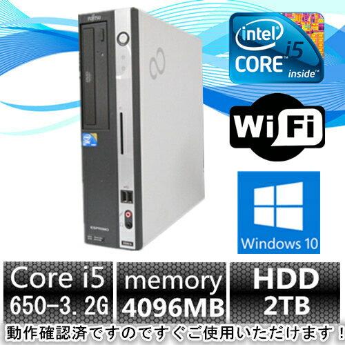 中古パソコン 中古デスクトップパソコン【Windows 10 Home MAR搭載】富士通 ESPRIMO D750/A Core i5 650 3.2G/メモリ4G/大容量新品2TB/DVD-ROM