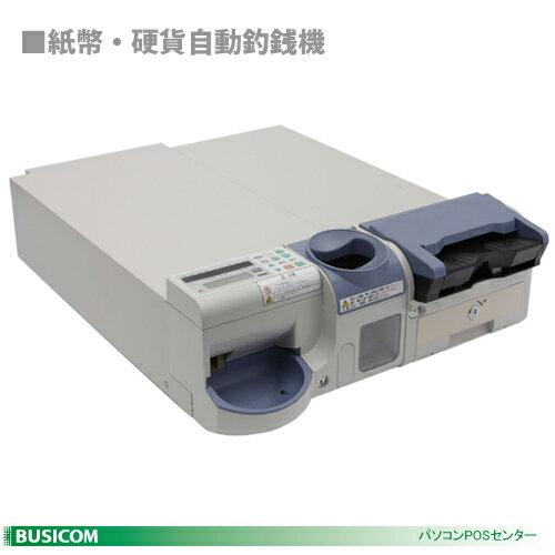 紙幣硬貨分離型釣銭機(自動釣銭機) ECS-77【送料無料・代引手数料無料】♪