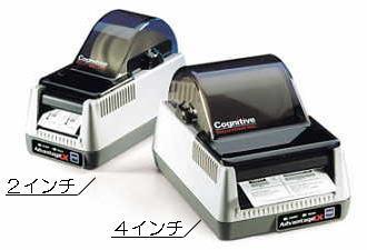 CJPラベルプリンタアドバンテージLXシリーズ(4インチ/熱転写/感熱/高解像度)LBT42-3043-033【送料無料・代引手数料無料】♪