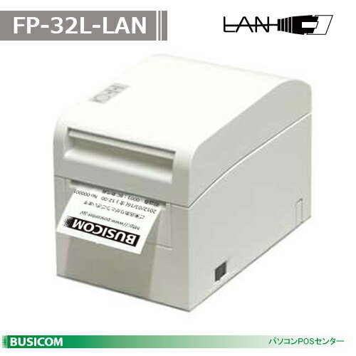 【富士通】高速サーマルラベルプリンタFP-32L (EthernetLAN) FP-32L-LAN【送料無料・代引手数料無料】♪