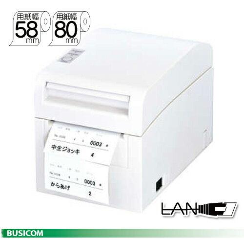 【富士通】サーマルプリンタ/キッチンプリンタ FP-510K 《有線LAN》 FP-510K-LAN【送料無料・代引手数料無料】♪