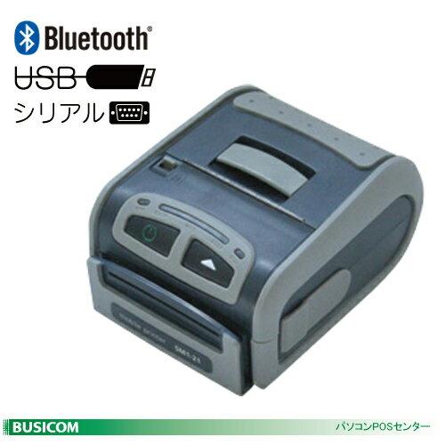 【三栄電機】58mm幅コンパクト・モバイルレシートプリンター SM1-21BT(シリアル/USB/Bluetooth)【送料無料・代引手数料無料】♪