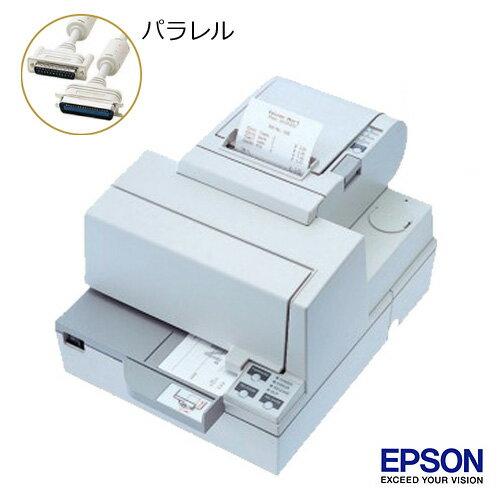 EPSON レシート/スリッププリンタ (パラレルタイプ) TM-H5000ii【送料無料・代引手数料無料】♪