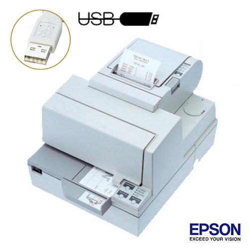 EPSON レシート/スリッププリンタ (USBタイプ) TM-H5000ii【送料無料・代引手数料無料】♪