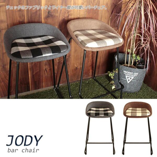 バーチェア カウンターチェア スツール チェア イス 椅子 いす チェック柄 グレー ブラウン 選べる2色 布地 スチール 脚 ステッパー付き 背もたれなし 灰色 茶 ポリエステル 可愛い おしゃれ 楽天 通販 送料無料