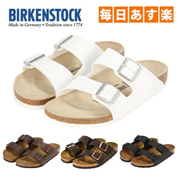 ビルケンシュトック BIRKENSTOCK アリゾナ メンズ 普通幅タイプ サンダル レギュラー ARIZONA regular シューズ 男性 靴