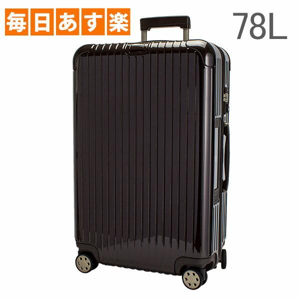 【E-Tag】 電子タグ RIMOWA リモワ 【4輪】 サルサ デラックス スーツケース マルチ 872.70 87270 【Salsa Deluxe 】 Multiwheel ブラウン 78L (830.70.52.4)