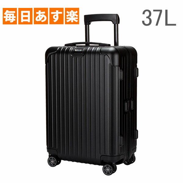 リモワ RIMOWA サルサ 37L 4輪 810.53.32.4 キャビンマルチホイール キャリーバッグ マットブラック SALSA Cabin MultiWheel Matte Black スーツケース