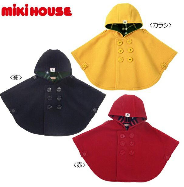 mikihouse/ミキハウス♪dダッフルコート風♪マント【size70c/80c/90cm】