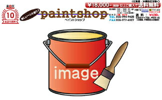 デュフロン100ファイン中塗 20kgセット 弱溶剤ふっ素樹脂塗料用中塗り塗料 日本ペイント