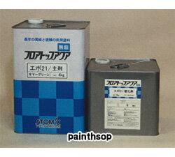 ●送料無料● フロアトップアクア エポ21 12kgセット アトミクス 水性エポキシ樹脂 床用 塗料 販売 アトム アトミクス atom atomix
