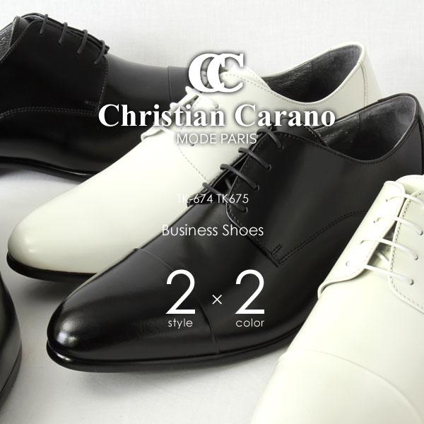 ChristianCarano/クリスチャンカラノ ビジネスシューズ /ストレートチップ プレーントゥ レースアップ 本革・日本製・4E