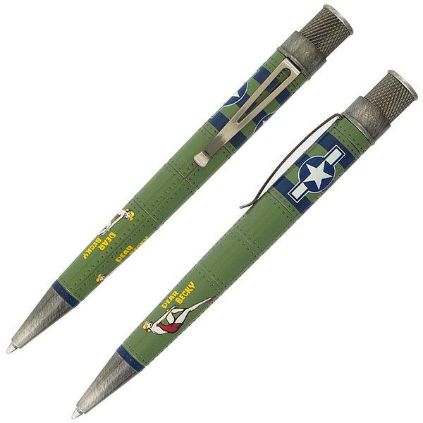 【高級ボールペン】レトロ51 ボールペン トリビュート VRR-1342 フォートレス 【送料無料・ラッピング無料】【 プレゼント ギフト 】【万年筆・ボールペンのペンハウス】 (8000)