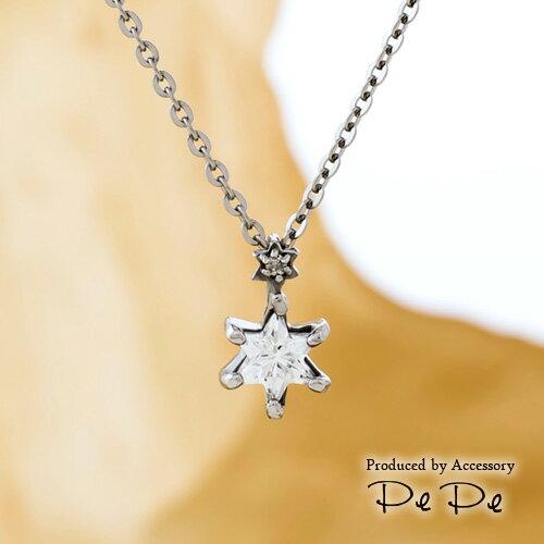 ステンレス ダイヤモンド0.01ct キュービックジルコニア ペアネックレス(レディース)(LAIRD)(星)[0623850101]