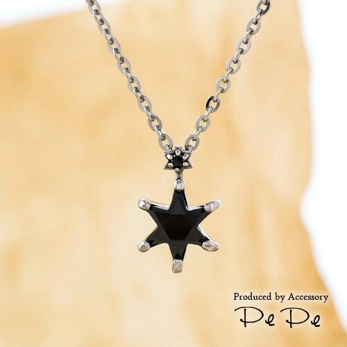ステンレス ブラックダイヤモンド0.01ct キュービックジルコニア ペアネックレス(メンズ)(LAIRD)(星)[0623850501]