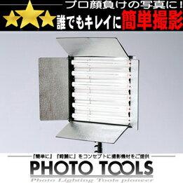 送料無料 55W オスラム蛍光管照明 L-655 12灯 2灯セット   ●定常光 撮影ライト スタジオ照明 p297