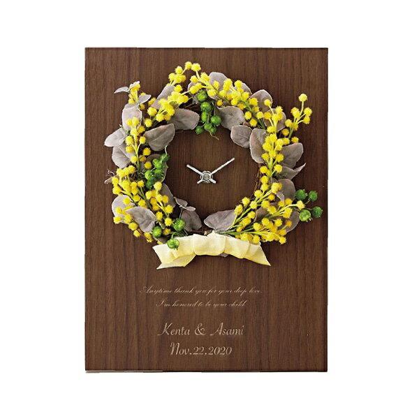 【送料無料】【25%OFF!】フラワーリースクロック(ミモザ)両親プレゼント プレゼント 結婚式 親ギフト お祝い 披露宴 ウェディング ご両親贈呈アイテム 時計 記念品