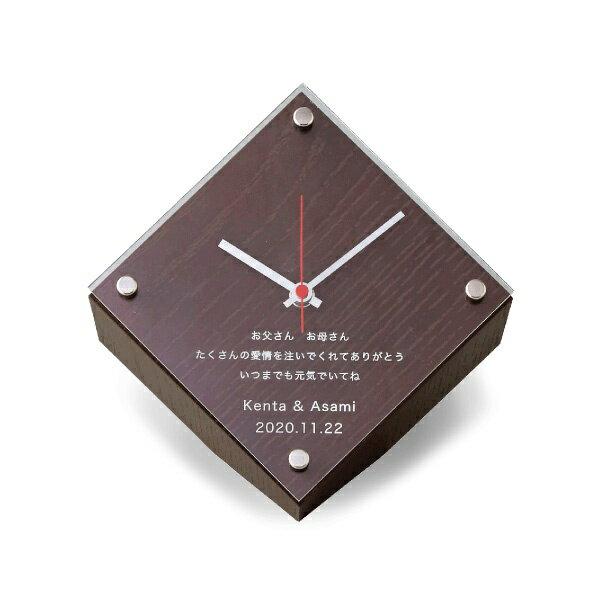 【送料無料】【25%OFF!】スクエアクロック ブラウン両親プレゼント プレゼント 結婚式 親ギフト お祝い 披露宴 ウェディング ご両親贈呈アイテム 時計 記念品