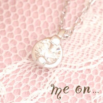 me on... 送料無料優雅なる0.2カラットの光の魔術。◆プラチナPTシンプルダイヤモンド ネックレス お届けまで2~3週間程