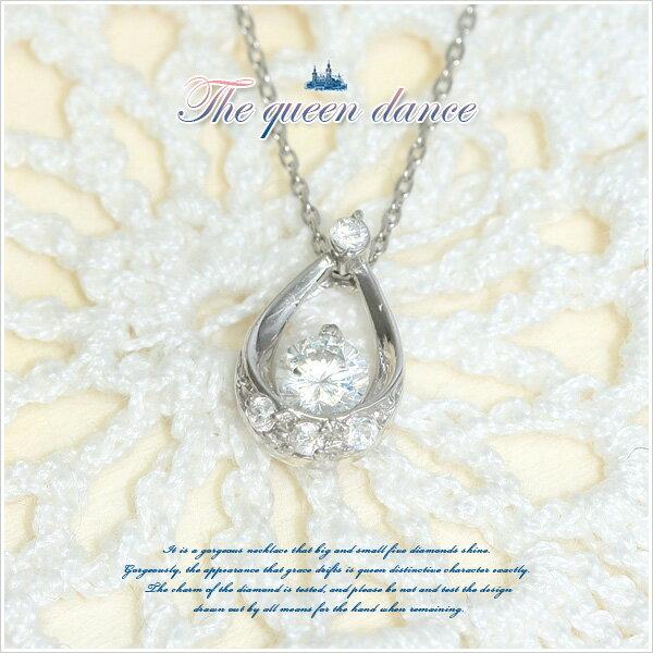 大小5粒の天然ダイヤモンドが光輝く ゴージャスな高級品 The queen dance 18金(K18)ホワイトゴールド・ラグジュアリー・ティアドロップモチーフ・ファイブ天然ダイヤモンド(total0.37ct)ネックレス 発送目安:2~3週間 送料無料