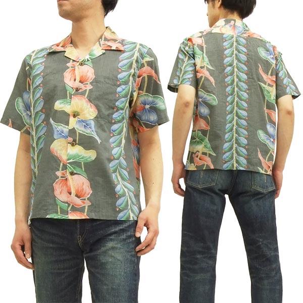 特売バーゲン サンサーフ 綿麻アロハシャツ SS36957 sun surf 東洋エンタープライズ メンズ 半袖オープンシャツ #119ブラック 新品