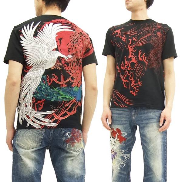 絡繰魂 粋 Tシャツ 272522 孔雀 刺繍 和柄 メンズ 半袖tee ブラック 新品