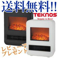 【送料無料】 TEKNOS テクノス 暖炉型セラミックファンヒーター TD-S1200