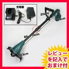 ��出�】電動 �刈り機 充電�充電�コードレス�刈機 Y-KK-13】�通販