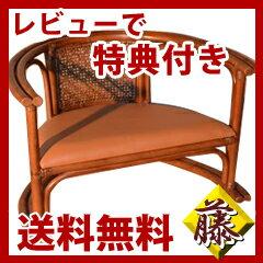 籐座椅子 ラタンチェアー 和室 座椅子 【籐ゆったり&くつろぎ座椅子】 ◆送料無料◆ 藤座椅子 ラタンチェア ゆったり座椅子 くつろぎ座椅子 ロータイプ ラタン製チェア 藤の椅子