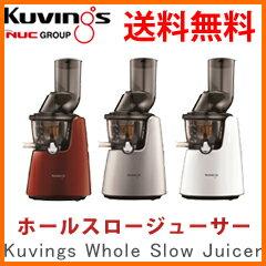 \ページ限定・カードケース付/ Kuvings クビンス ホールスロージューサー JSG-721M ■送料無料■