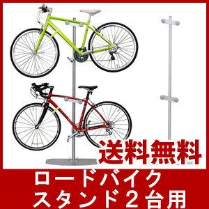 \ページ限定・カードケース付/ スタンドタイプ ロードバイクスタンド 2型 ■日本製・送料無料■