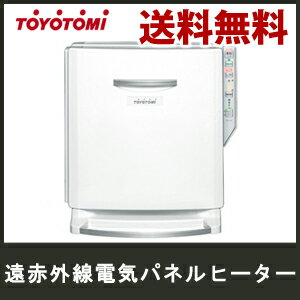 \ページ限定・カードケース付/ トヨトミ 遠赤外線電気パネルヒーター EPH-123F ■送料無料・日本製■