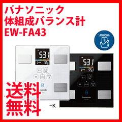 パナソニック 体組成計 体組成バランス計 EW-FA43 体脂肪計の通販【送料無料】