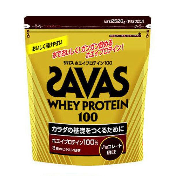 ホエイプロテイン100バッグ2,520g(約120食分)チョコレート風味【SAVAS】ザバスサプリメント/プロテイン(CZ7343)*25