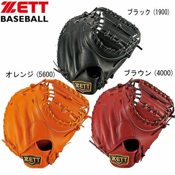 硬式用 プロステイタス キャッチャーミットグラブ袋付き【ZETT】ゼット野球 硬式グラブ 17SS(BPROCM82)*10