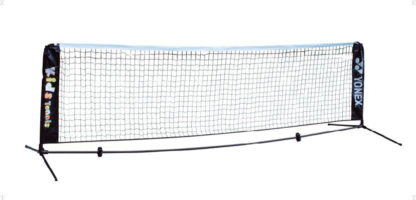 ポータブルキッズテニスネット【YONEX】ヨネックスグッズその他(AC344)<発送に2~6日掛かります。>*20