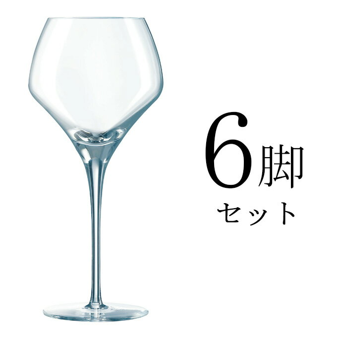『 オープンナップ ラウンド37 6個セット 』ワイングラス ワイングラスセット コップ グラス ワインカップ 業務用グラス 白 白ワイン用 パーティ 店舗用 レストラン用 業務用 ホテル 六個セット 強化ガラス 北欧 おしゃれ ギフト 贈り物 プレゼント 6脚セット 六脚セット