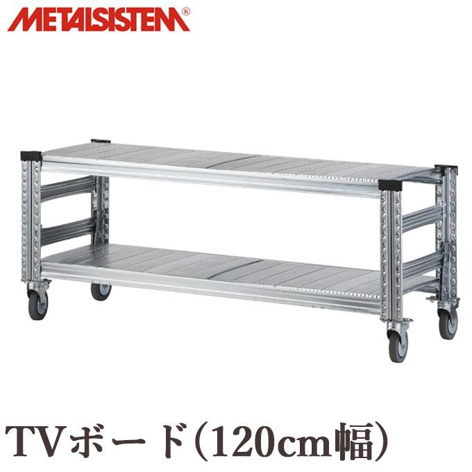 120cm tv steel tv board w1200 tv. Black Bedroom Furniture Sets. Home Design Ideas