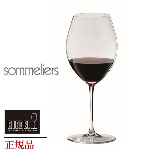 【送料無料】正規品 RIEDEL sommeliers リーデル ソムリエ 『エルミタージュ(シラー)』ワイングラス/赤/白/白ワイン用/赤ワイン用/ギフト/種類/海外ブランド/ 4400 父の日