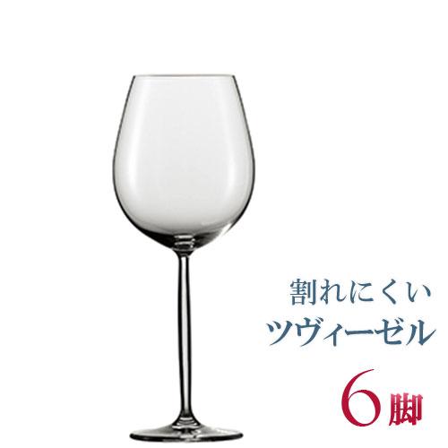 【送料無料】正規品 SCHOTT ZWIESEL DIVA ショット・ツヴィーゼル ディーヴァ 『ワイン/ブルゴーニュ 6脚セット』ワイングラス/セット/赤/白/白ワイン用/赤ワイン用/割れにくい/ギフト/種類/ドイツ/海外ブランド 父の日