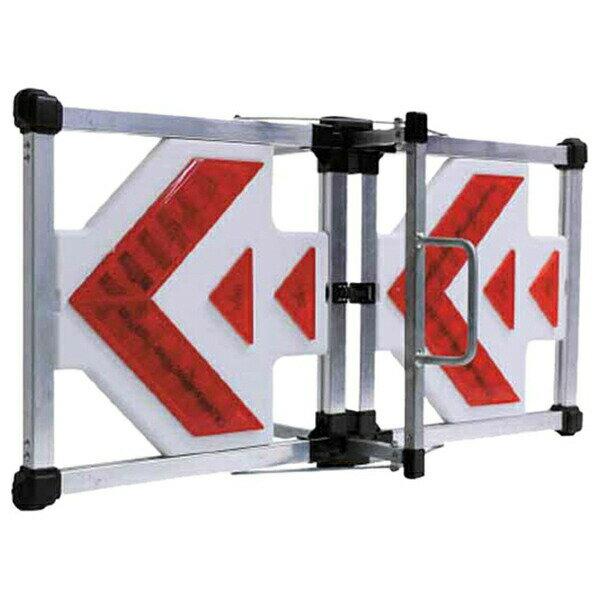 【送料無料】【ミツギロン】LE-10 LED 方向板 DX センサー付 ― JAN:4978684800604 【路上安全用品/区画整備用品/道路保安用品/】
