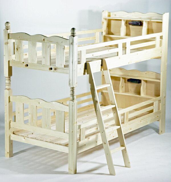 送料無料■新品■◆◇宮付き二段ベッド◇◆ライト付き★二段ベッド 2段ベッド シングルベッド すのこベッド■