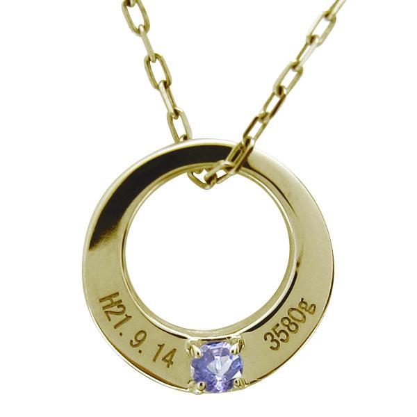 【送料無料】タンザナイト・ベビーリング・ネックレス・メモリアル・ベビー・指輪・刻印無料【RCP】10P23Apr16
