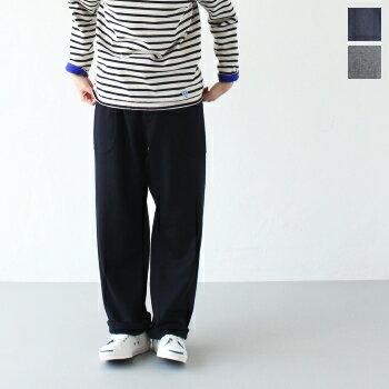 オーチバルウールジャージー イージーパンツ (RC-2423 JWL) Wool Jersey Eazy Pants Orcival(レディース) 【2017秋冬】 *送料無料*  【ポイント10倍】スーパーポイントDAY 11/10 10:00~11/13 9:59