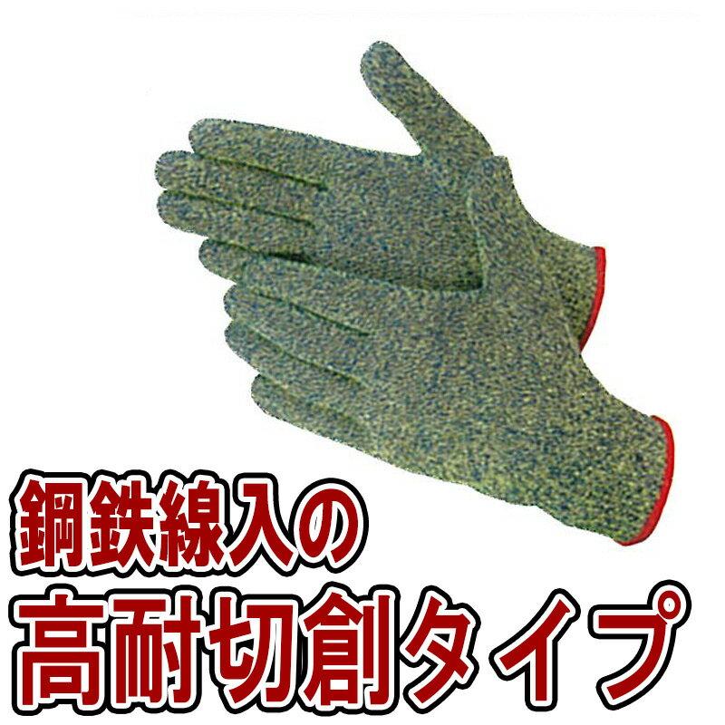 【10双】 高耐切創 軍手 ケブラーES HG-42 7G ES-厚手 サイズS アトム 三富D