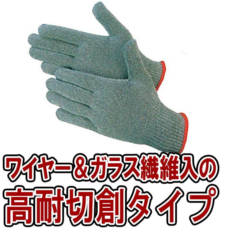 【10双】 高耐切創 軍手 HG-70 10G-薄手 スペクトラガード サイズM  アトム 三富D