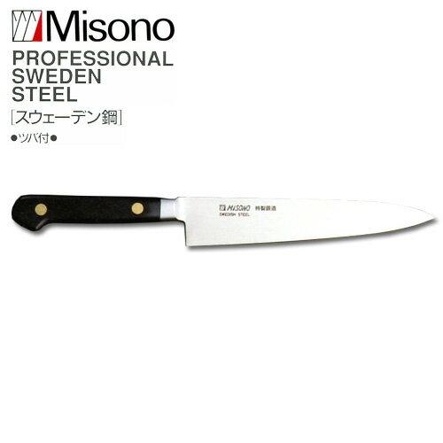 ミソノ EU・スウェーデン鋼 No.133 ペティ ナイフ 150mm 【Misono】 中金H