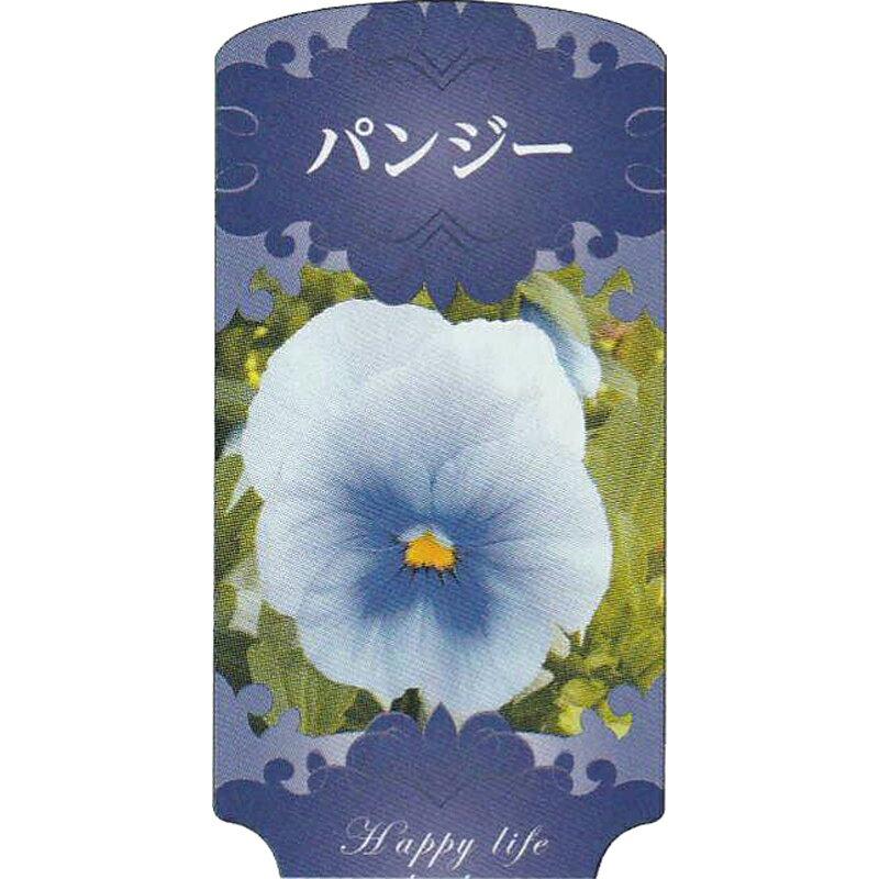 【ラベル のみ】【1000枚】 AC 3型 パンジー PANJI-049 ポリポット用 名札 アンドウケミカル カ施 【代引不可】