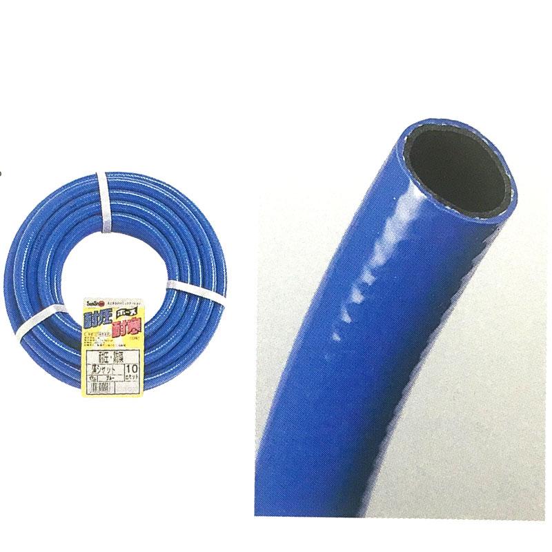【10m】 耐圧 耐寒 防藻 シャット 15x20 ブルー 日之出化成 金TD