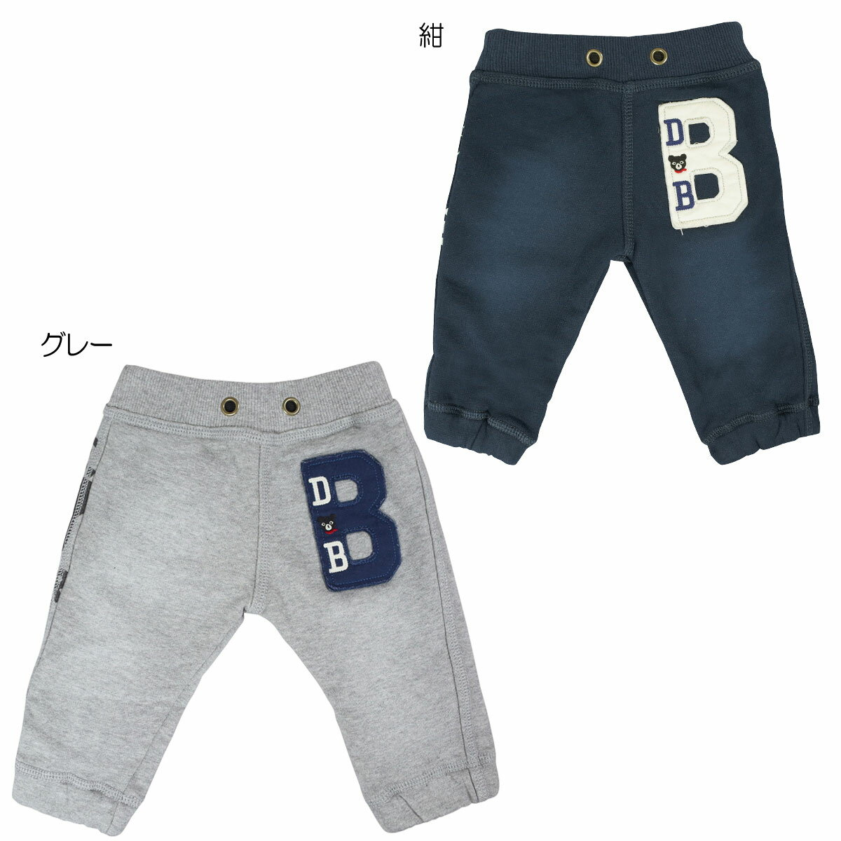 double_b(ダブルB)ヴィンテージウォッシュ加工パンツ(100-110cm) 【63-3205-847】